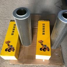 Фильтр гидравлический CDM855
