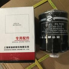 Топливный фильтр D00-305-02