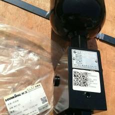 Клапан поставки масла CDM855E/843 WYF-65 LG50EX.07.11.04